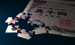 Japanese Yen Puzzleの写真素材 [FYI00746802]