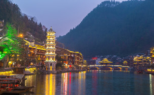 Fenghuang ancient town Chinaの写真素材 [FYI00748373]