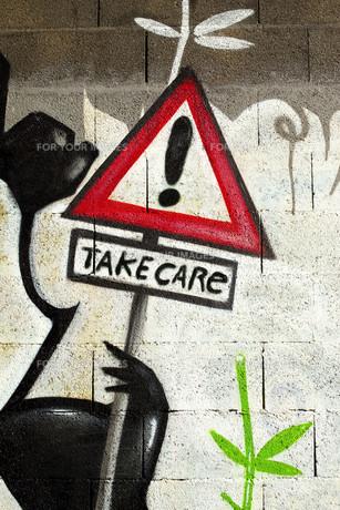 Graffitiの素材 [FYI00748507]