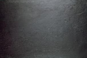 stones_mineralsの写真素材 [FYI00749352]
