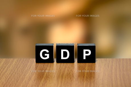 GDP or Gross domestic product on black blockの素材 [FYI00751176]
