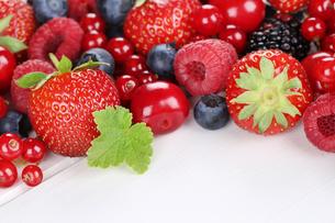 fruits_vegetablesの素材 [FYI00752040]