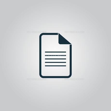 Document icon.の写真素材 [FYI00753528]