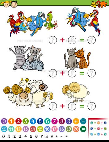 cartoon education math gameの写真素材 [FYI00754171]