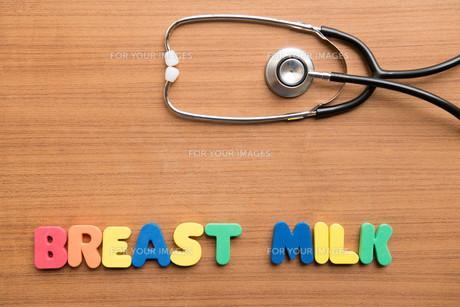 breast milkの写真素材 [FYI00754420]
