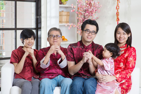 Chinese New Year blessingの写真素材 [FYI00758999]