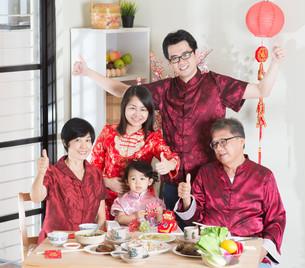 Happy Chinese New Yearの写真素材 [FYI00759010]