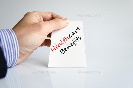 Healthcare benefits Text Conceptの写真素材 [FYI00762789]