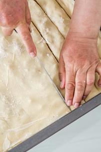 Preparation of Dough for Baklavaの写真素材 [FYI00764120]