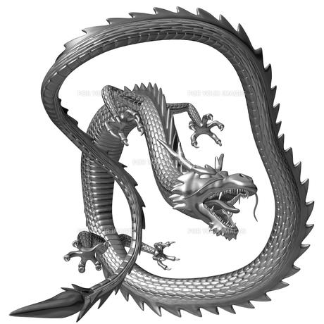 銀の龍 3Dイラストのイラスト素材 [FYI00766249]