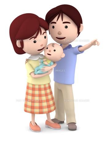 赤ちゃんを抱くママと寄り添うパパのイラスト素材 [FYI00766416]
