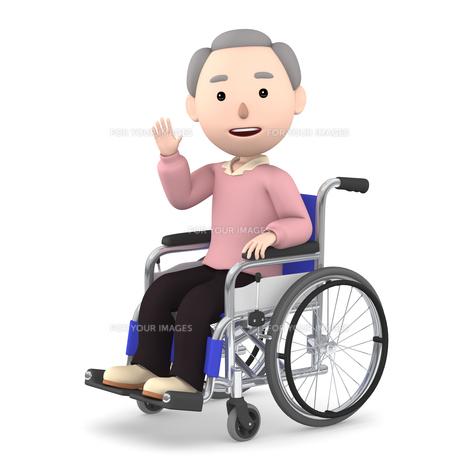 車いすのおじいさんのイラスト素材 [FYI00766622]
