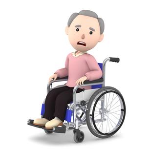 車いすのおじいさんのイラスト素材 [FYI00766623]