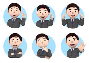ビジネスマン 表情アイコンセットのイラスト素材 [FYI00766960]