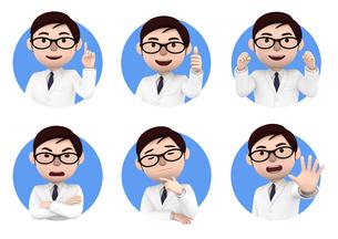 医者 表情アイコンセットのイラスト素材 [FYI00766961]