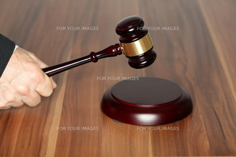 law and hammer symbolの素材 [FYI00769032]