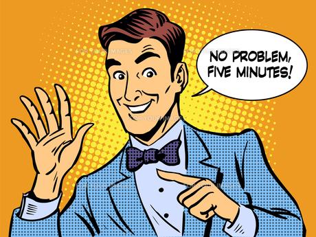 Service five minutes businessmanの写真素材 [FYI00772174]