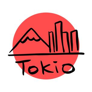 Tokyo the capital of Japanの素材 [FYI00772921]