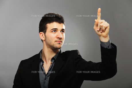 Businessman pointing,Businessman pointing,Businessman pointing,Businessman pointing,Businessman pointing,Businessman pointing,Businessman pointing,Businessman pointing,Businessman pointing,Businessman pointing,Businessman pointing,Businessman pointing,Busの素材 [FYI00774566]