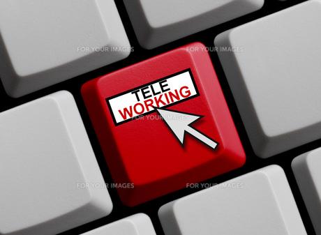 teleworking onlineの写真素材 [FYI00780222]