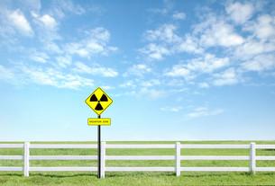 radiation warning symbolの写真素材 [FYI00781478]