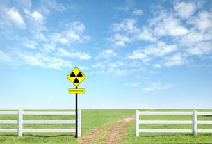 radiation warning symbolの写真素材 [FYI00781483]