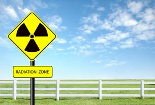 radiation warning symbolの写真素材 [FYI00781559]