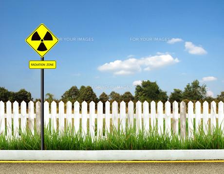 radiation warning symbolの素材 [FYI00781568]