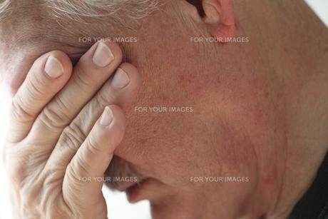 Man is very depressedの素材 [FYI00783444]