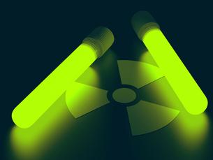 Radiation Lightの素材 [FYI00784000]