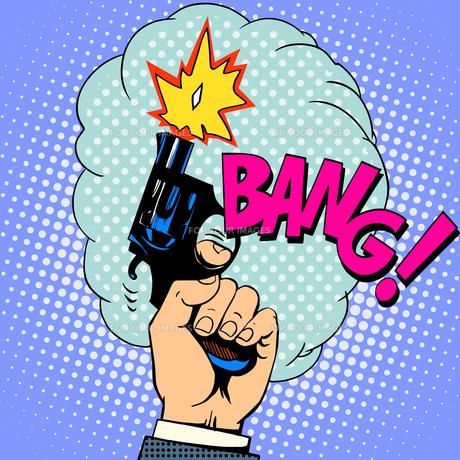 Shot gun bangの写真素材 [FYI00786168]