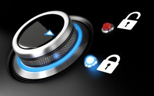 Data Protectionの写真素材 [FYI00786547]