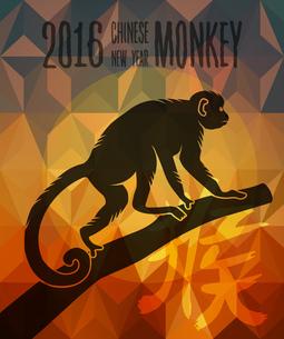 Happy chinese new year monkey 2016 greeting cardの素材 [FYI00793320]