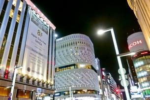 都会の夜景の写真素材 [FYI00795187]
