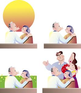 老夫婦と若い夫婦 のイラスト素材 [FYI00795319]