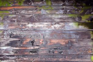 焼杉の背景の写真素材 [FYI00796794]