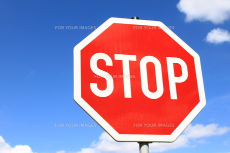 stop sign in germanyの写真素材 [FYI00799545]