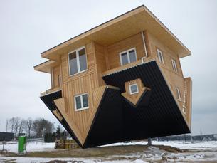 housesの写真素材 [FYI00802017]
