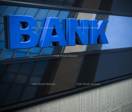 money_financesの素材 [FYI00808774]