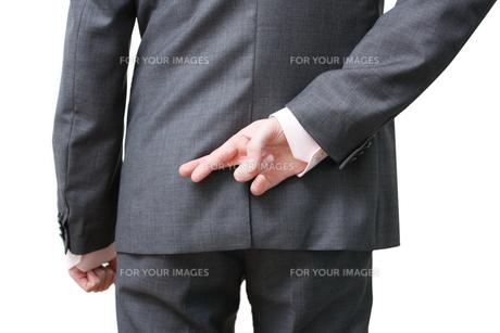 guyの写真素材 [FYI00810417]