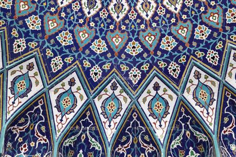 oriental mosaic ornamentsの写真素材 [FYI00814865]