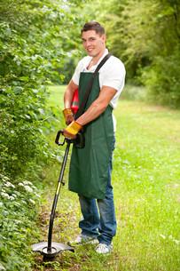 young gardenerの素材 [FYI00816094]