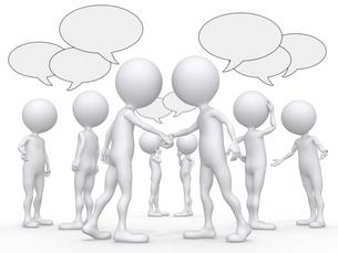conversationの素材 [FYI00819540]
