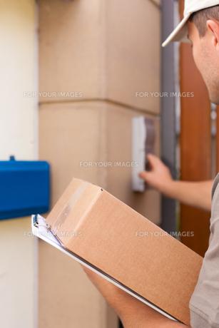 parcelの写真素材 [FYI00820912]
