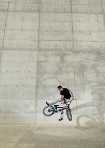 extreme_sportsの写真素材 [FYI00823309]
