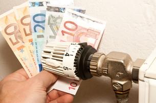 heating costsの写真素材 [FYI00833284]