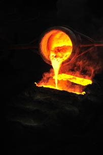 ironの写真素材 [FYI00838569]