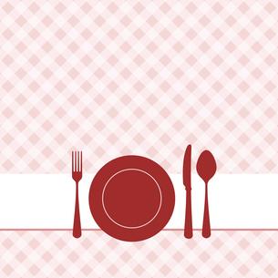 foodの写真素材 [FYI00841274]
