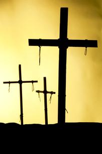 religionの写真素材 [FYI00843137]