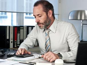 profession_businessの写真素材 [FYI00843779]